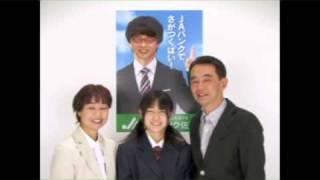 本村弁護士とSAGAパーフェクトシアター(SPT)とティーンズミュージカル...