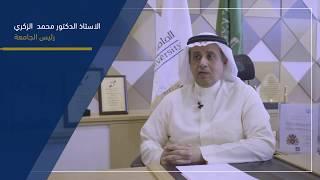 الجامعة العربية المفتوحة (15 عام )