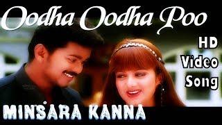 Oodha Oodha Oodha Poo | Minsara Kanna HD  Song + HD Audio | Vijay,Rambha | Deva