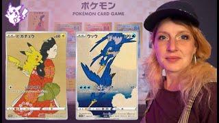 Opening The Pokemon Stamp Box