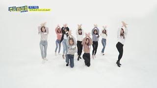 [Weekly Idol EP.390] WJSN's new song 'La La Love' is a big surprise!