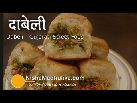 Dabeli recipe, Kutchi dabeli - Kachchhi dabeli - Dabeli Masala Recipes
