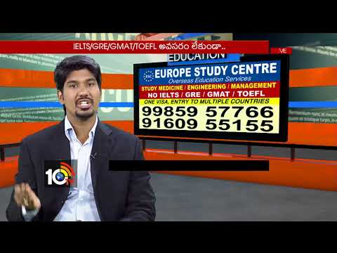 Europe Study Centre   One Visa, Entry To Multiple Countries   Education Plus   10TV