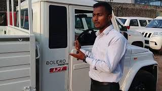 Mahindra Big Bolero Pik-up 1.7T 1st look | Specifications | Price | Millage | Colour | Payload