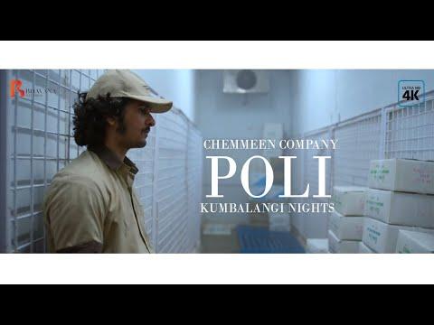 ചെമ്മീൻ കമ്പനി പൊളി | Don't Fall Video Song| Kumbalangi Nights