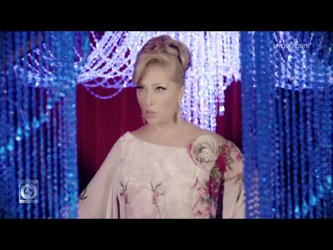 Leila Forouhar - Eshgham OFFICIAL VIDEO HD