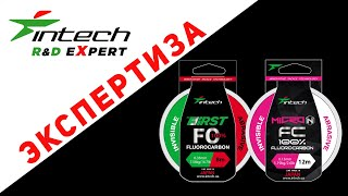 Perfect FLUOROCARBON 100 Новинка 2021 самый доступный флюорокарбон Intech Micron FC First FC