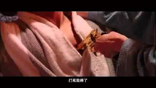 一步之遥  Gone with the Bullets - Original Trailer