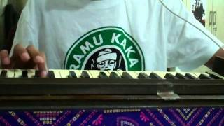 Future Breed Machine Solo On a Harmonium