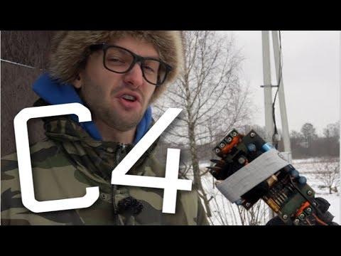 KAIMIEČIO DIRBTUVĖS - C4