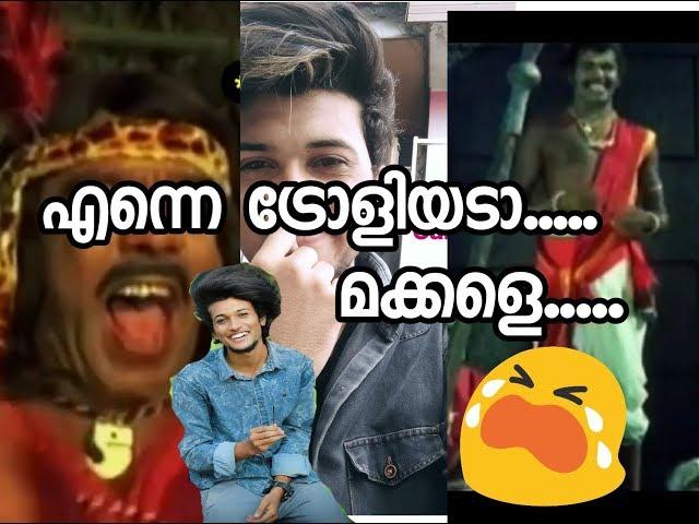 Rishad nk funny troll video | Rishad nk musically tiktok dubsmash |Rishad nk musically dubsmash