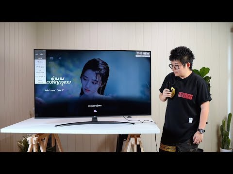 เริ่ดดด LG UHD AI TV 55UM7600 สั่งอะไรก็ทำ - วันที่ 21 Jul 2019