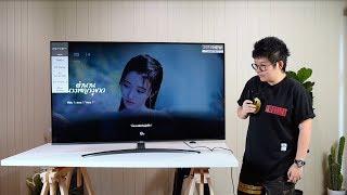 เริ่ดดด LG UHD AI TV 55UM7600 สั่งอะไรก็ทำ