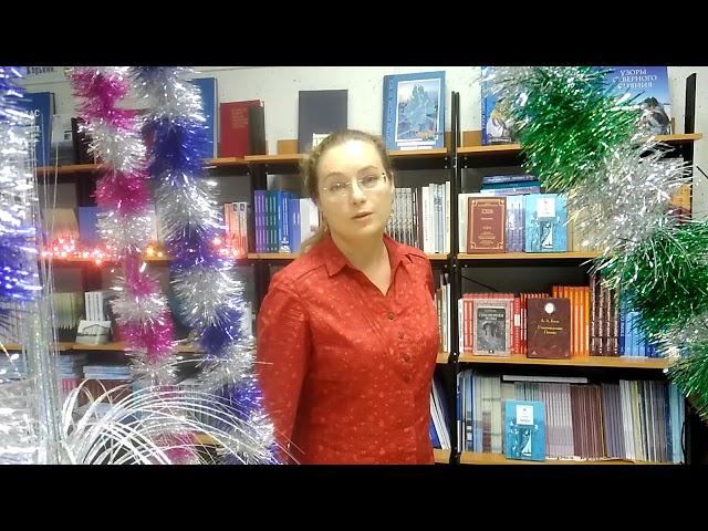 Изображение предпросмотра прочтения – ОльгаДзюба читает произведение «Девушка пела в церковном хоре» А.А.Блока