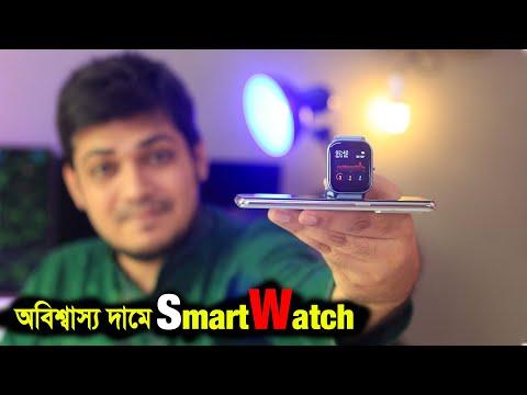 best-cheap-smartwatch-2020-||-colmi-p8-||-under-1,800tk-budget