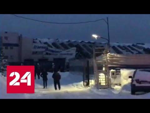 В Прокопьевске частично обрушилась крыша вагоноремонтного завода - Россия 24