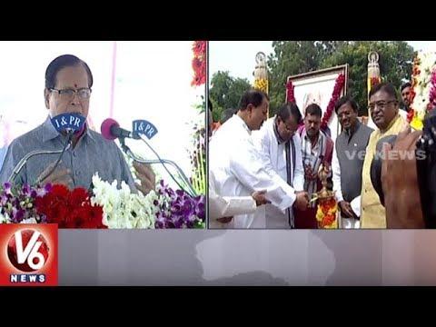 Indrasena Reddy Speech At G. Venkat Swamy (Kaka) 88th Birth Anniversary Celebrations | V6 News