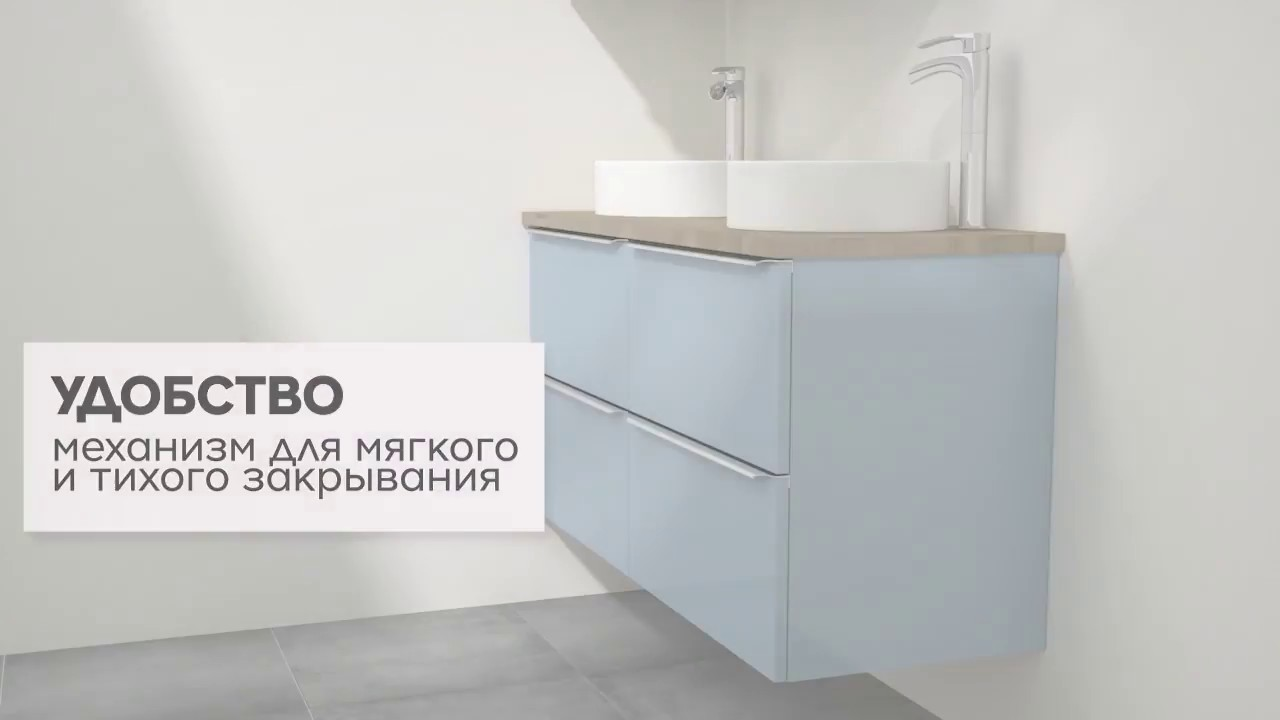 Интернет магазин классической и современной мебели для ванной комнаты opadiris. Купить мебель для ванной, интернет магазин мебели для ванной.