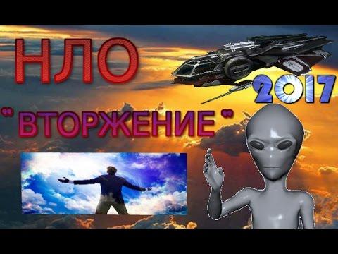 Документальные фильмы про НЛО - смотреть онлайн бесплатно