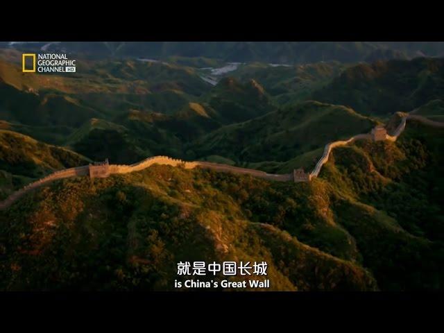 美国国家地理频道2016全新大型纪录片-鸟瞰中国(上)China from Above 1/2 The Living Past(nat geo)