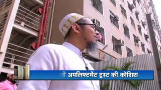 About Saifi Burhani who pumped up new life into Bhendi Bazaar