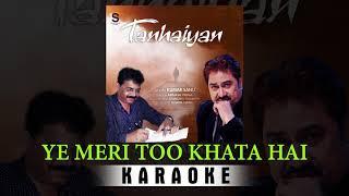 Ye Meri To Khata Hai - Karaoke - Tanhaiyan - Abinash | Sing With Kumar Sanu