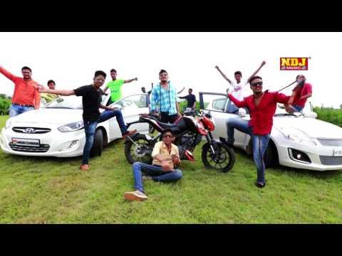 Sher Dil Rajput   New Haryanvi Rajput Song # Song 2016   Mahesh Raghav   NDJ Music