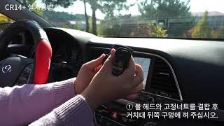 [차량용 스마트폰 무선…