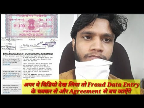 Fraud Data Entry Legal Agreement, Legal Notice, Salary and Service Charges All question in Video