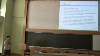 Как написать научную статью?   Microsoft Computer Vision Summer School 2011   Виктор Лемпицкий