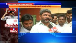 pawan kalyan s jana sena party activists ready for early elections   face to face   anantapur   hmtv