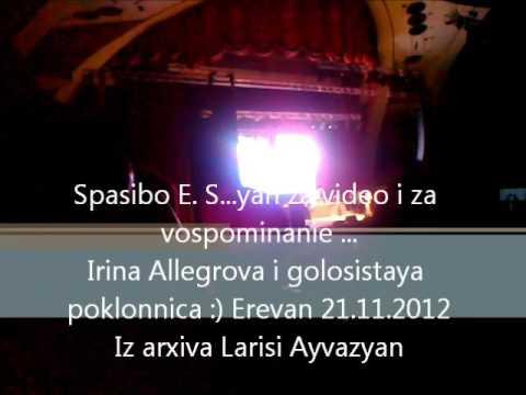 Irina Allegrova  i golosistaya poklonnica 21 11 2012 Erevan