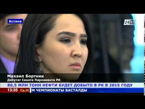 В 2015 году в Казахстане добудут 80,5 млн тонн нефти