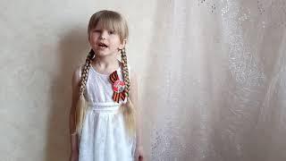 Лыгарёва Елена, 5 лет