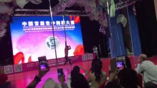China Pole Dance Competition 2015