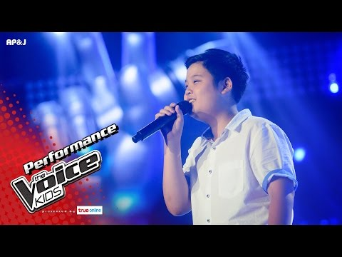 Thumbnail: เนม - หัวใจไม่อยู่กับตัว - Blind Auditions - The Voice Kids Thailand - 21 May 2017