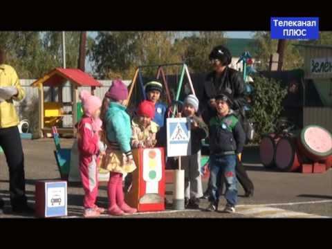 Сюжетная игра по ПДД прошла в Михайловском детском саду №6