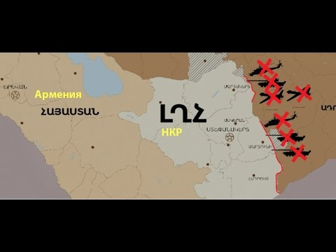 Карабах _ 02.04.2016
