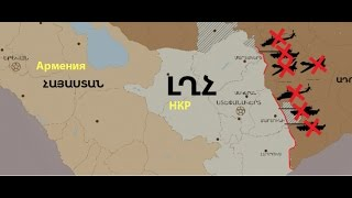 Карабах _ 02.04.2016 - Хронология _ Потери