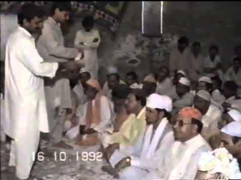 Muhammad Aslam Muhammad Akram Qawwal- Mehfil at residence of Haji Ashraf Sahib  Faisalabad 1992