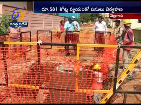 Govt Speeds up Waste Water Treatment Project Works in Nellore - 동영상