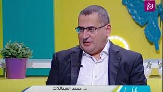 مرض الكورونا: الأعراض وطرق الوقاية - د. محمد العبداللات