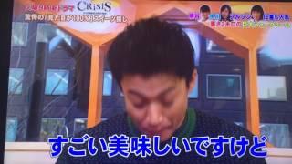 2017春 ドラマツアーズ 2017/04/10 小栗旬×西島秀俊 小栗旬…ドS発動?!笑.
