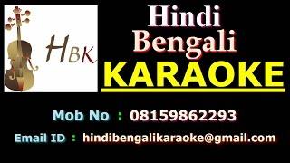 Ghum Ghum Chand Jhikimiki Tara - Karaoke - Sandhya Mukherjee - Sabar Uparey (1955)