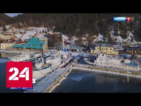 Мэр, разрешивший незаконное строительство отеля на берегу Байкала, дает показания - Россия 24