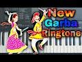 Garba Ringtone Download | New Garba Ringtone | Garba Ringtone Instrumental | Navratri Ringtone Song