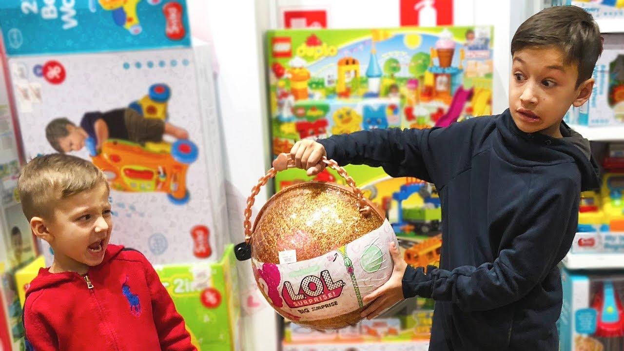 Когда КУПИЛ не ТОТ ПОДАРОК на День Рождения! Для Детей Kids Children