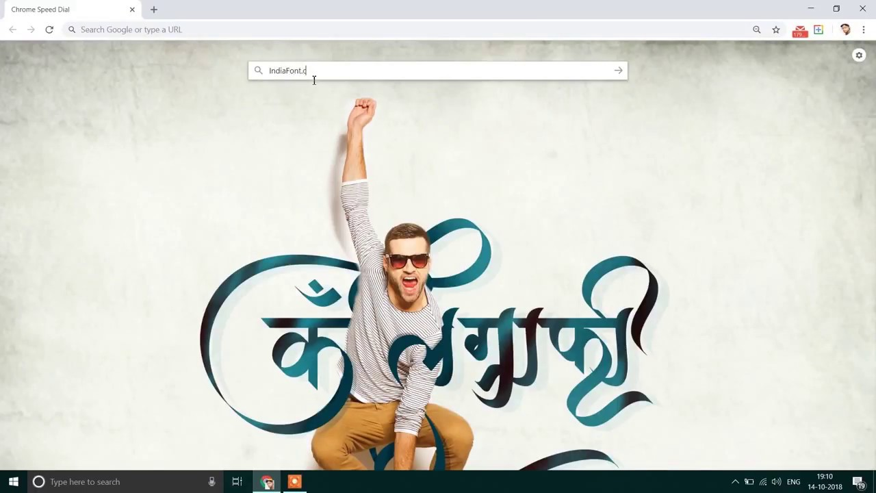 How to Download IndiaFont V1 Hindi Marathi Calligraphy Design Software