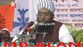 Bangla Waz Jubair Ahmed Ansari 2014