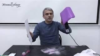 Пылесос для маникюра  Обзор, уход